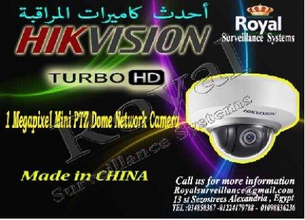 أحدث كاميرات مراقبة داخلية  TURBO HD برؤية ليلية 30 متر