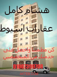 شقة للبيع بابراج سيتى 200000