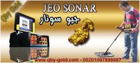 اجهزة كشف المعادن والفراغات - www.qby-gold.com