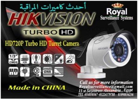 أفضل كاميرات مراقبة خارجية  TURBO HD بعدسات 6mm