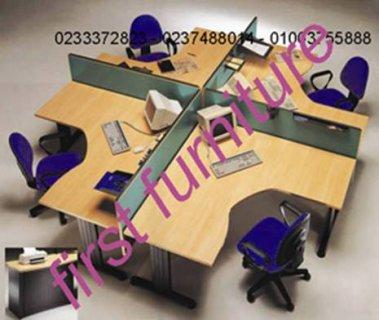 خلايا عمل - وورك ستيشن للموظفين، اثاث للشركات بأفضل مواصفات