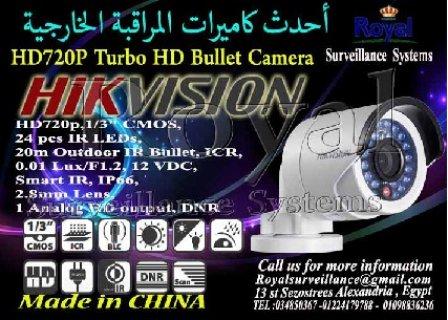 أفضل كاميرات مراقبة خارجية  TURBO HD بعدسات 2.8mm