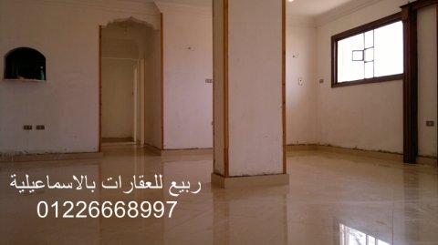 عقارات الاسماعيليه شقه للبيع فى الاسماعيليه  01226668997  جديدة