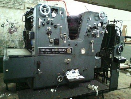 ماكينة طباعة هيدلبرج