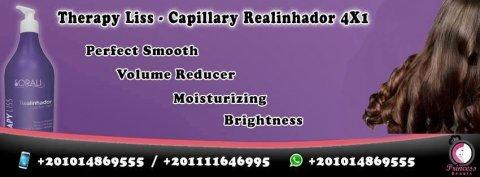 بروتين ثيرابى ليس therapy liss لفرد و علاج الشعر Capillary Reali