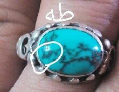 خاتم فيروز سيناوى اصلى قديم