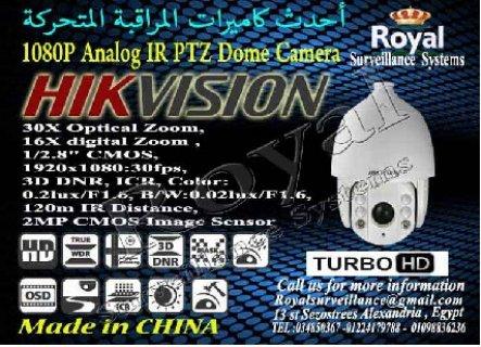 كاميرات مراقبة متحركة   1080P TVL HD بدرجة تكبير X30