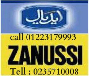 الشركة الرئيسية زانوسى العبد 01112124913 اصلاح غسالان زانوسى