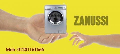 ✰ ايديال زانوسي تكنولوجيا المستقبل بين يديك 01201161666 ✰