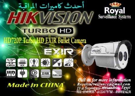 أفضل كاميرات مراقبة خارجية  TURBO HD بعدسات 8mm