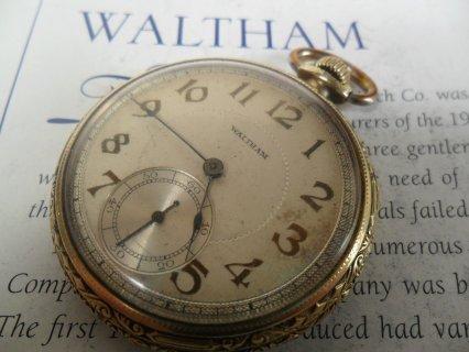 ساعة جيب أثرية موديل سنة 1926 تعمل بكفاءة