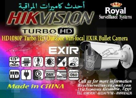 أحدث كاميرات مراقبة خارجية  TURBO HD HIKVISION  بعدسات 2.8-12mm