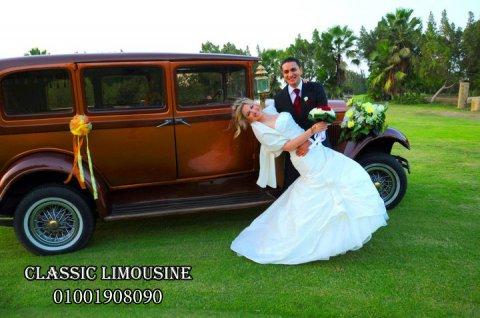 سيارة الملك فاروق للنأجير لزفاف العروسين
