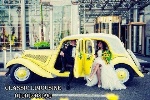 سيارات كلاسيك ليموزين للتأجير لزفاف العروسين