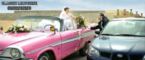 كلاسك ليموزين لتأجير سيارات الزفاف تكشف عن سيارة رشدى أباظة للزف