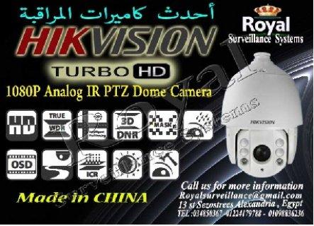 كاميرات مراقبة متحركة   1080P TVL HD بدرجة تكبير 23X