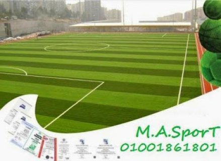 "M.A SpoRt for industrial and grass landscaping"":
