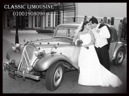 كلاسيك ليموزين لتأجير سيارات الزفاف الكلاسيك للفوتوسشن