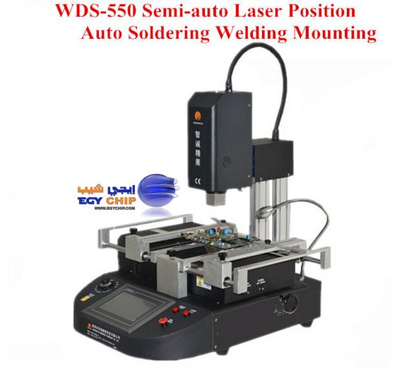 مكينة الشيب WdS 550 الاتوماتيك التى تعمل بدون تدخل احد باشعة