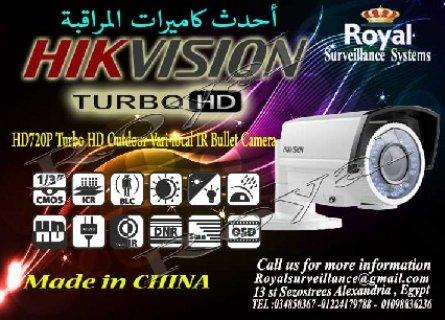 أحدث كاميرات مراقبة خارجية  TURBO HD بعدسات متغيرة