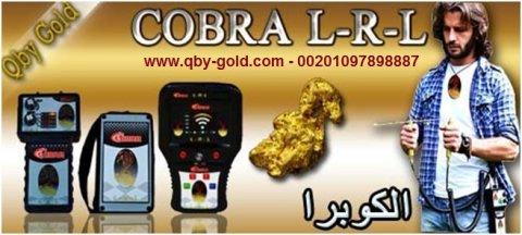 QBY لاستخراج المعادن والماء والذهب