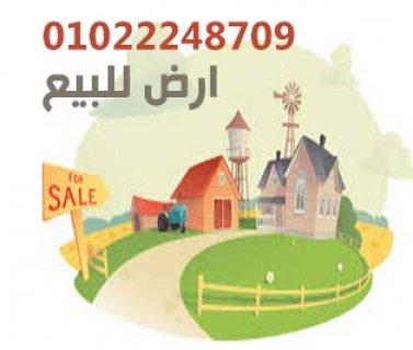 ارض في حدائق اكتوبر للبيع 414م بالمحصورة