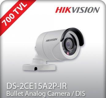 كاميرا مراقبة خارجية 700TVL رؤية ليلية 20 متر