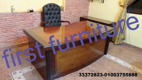 صور Furniture companies- Furniture Banks From First Furniture 2
