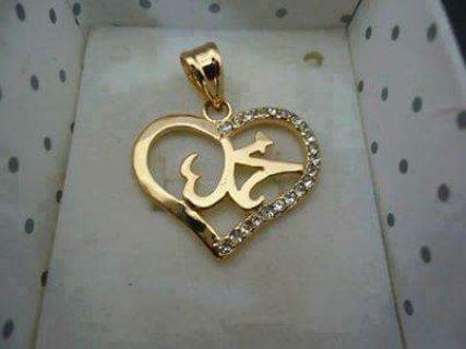 الحب الصادق