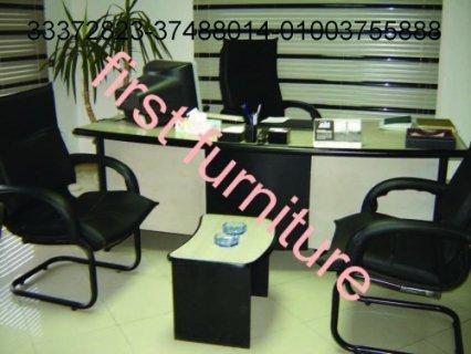 كراسي ومكاتب متنوعة بمعارض فرست فرنتشر لاثاث المكاتب والشركات