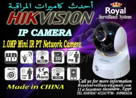 كاميرات مراقبة داخلية IP  ماركة HIKVISION  بدرجة وضوح صورة  MP1