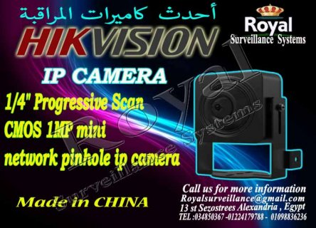 أصغر كاميرات مراقبة داخلية IP  ماركة HIKVISION  بدرجة وضوح صورة