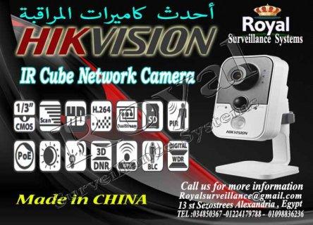 كاميرات مراقبة داخلية IP  ماركة HIKVISION  بدرجة وضوح صورة  .3 M