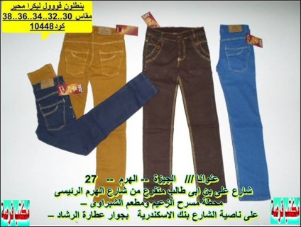 ملابس بواقى تصدير جملة ملابس صيف 2015 جملة للتجار