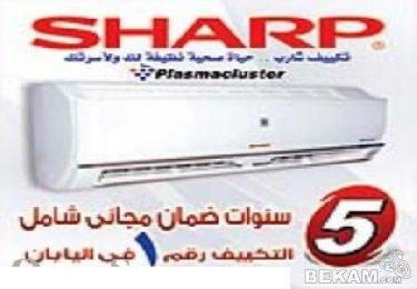 اسعار تكييفات شارب3ح بارد بشاشة