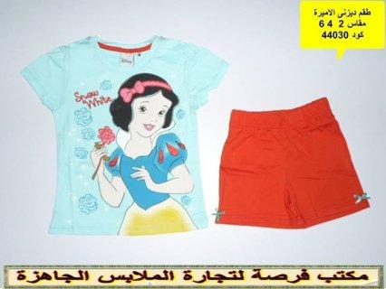 ملابس اطفال جملة ملابس بواقى تصدير جملة ملابس صيف 2015
