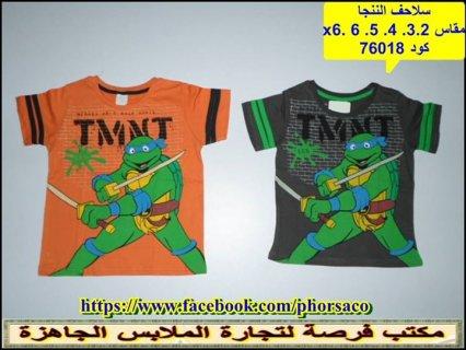 مكتب ملابس جملة ملابس بواقى تصدير للبيع 01221529696