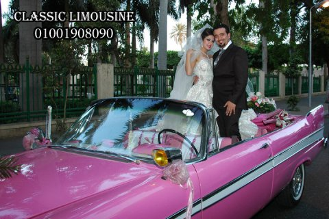 سيارة موديل 56 لزفاف عروسين 2015