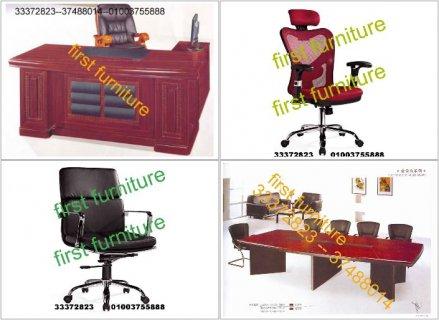 شركات بيع اثاث مكتبي مكاتب وكراسي متنوعة بالضمان