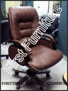 اثاث مكتبي بأسعاااااااار مميزة 01003755888