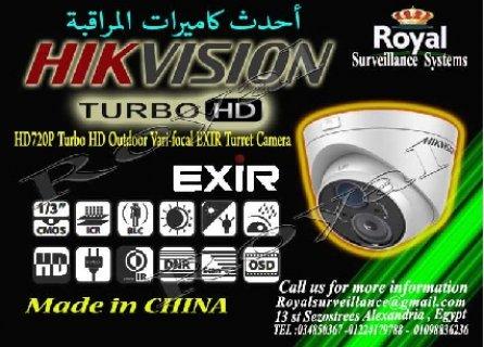 أحدث كاميرات مراقبة خارجية  TURBO HD بعدسات 2.8-12mm
