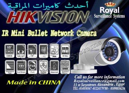 كاميرات مراقبة خارجية  IP  ماركة HIKVISION  بدرجة وضوح صورة  .3
