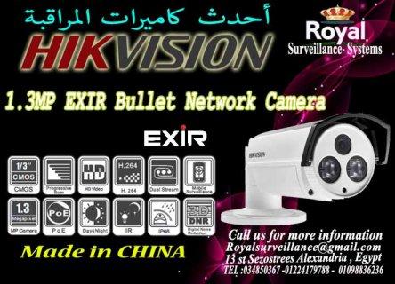 كاميرات مراقبة خارجية  IP  ماركة HIKVISION    .3 MP1 بعدسات   mm