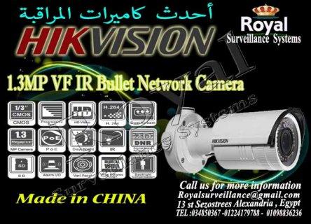 كاميرات مراقبة خارجية  IP  ماركة HIKVISION    .3 MP1 بعدسات متغي
