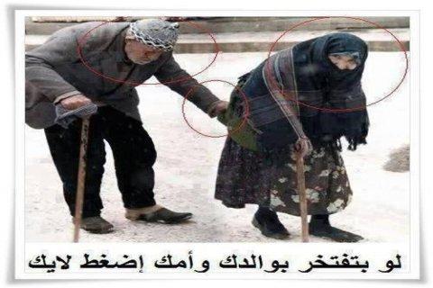 نوفر الخادمات نرعى المسنين بمنازلهم بأيدى أمينة ورحيمة ومتخصصة