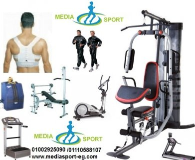 اجهزة رياضية من شركة ميديا سبورت