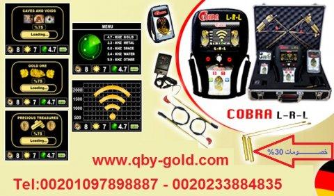 خصومات 30% على اجهزة كشف المعادن   www.qby-gold.com