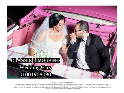 سيارة كابورليه مكشوفة للتأجير لزفاف العروسين
