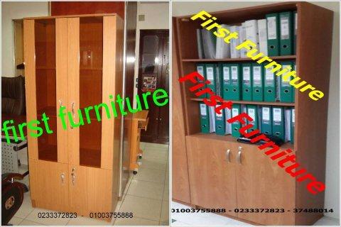 وحدات تخزين ملفات  دواليب مكتب خشب ومعدن وزجاج  لدى معارض فرست