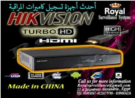 أحدث اجهزة تسجيل كاميرات المراقبة TURBO HD 4CH بالاسكندرية